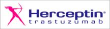 スイス製薬メーカーロチェはハーセプチンを発明して乳がん治療対応!
